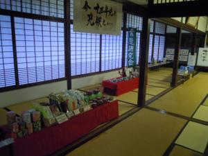 Kaijou